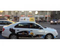 Водитель на своем авто GetTaxi