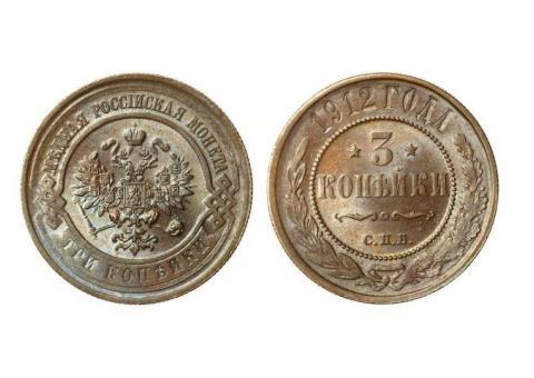 Монеты начала 20 века.Россия.