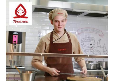 Повар-кассир в ресторан Теремок.