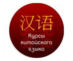 Репетитор английского и китайского языков для детей