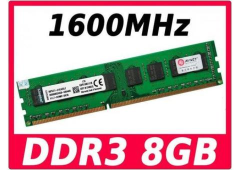 Оперативная память DDR3 8Gb 1600MHz PC3-12800