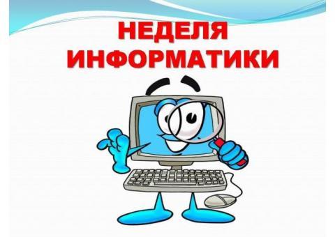 Обучение работе на персональном компьютере, планшете и смартфоне