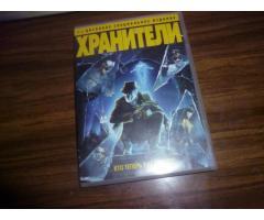Хранители (DVD)